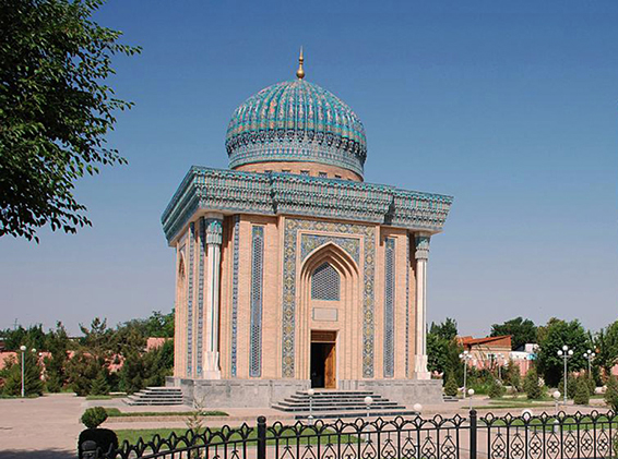 Mausoleum of Imam al-Moturidi