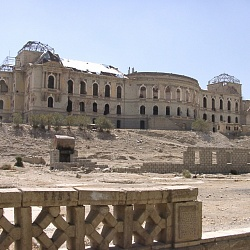 Former King's Palace, Kabul